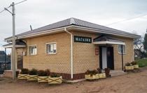 строить магазин город Копейск